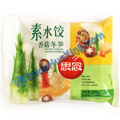 05 Synear Vegetable Dumpling Mushroom Bamboo 思念 素水饺 香菇冬笋 500g