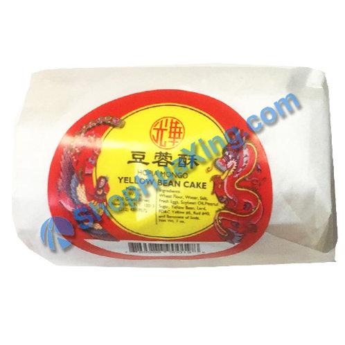 04 Yellow Bean Cake 光华 豆蓉酥 7oz