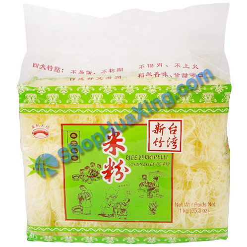 03 Rice Vermicelli 东明大桥 台湾新竹米粉 1000g