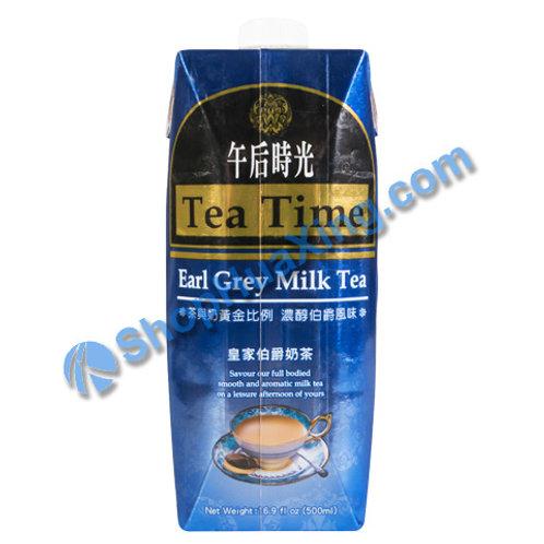 04 Earl Grey Milk Tea 午后时光 皇家伯爵奶茶 500ml