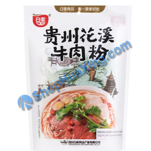 03 Rice Noodle Beef Flv 白家 贵州花溪牛肉粉 270g