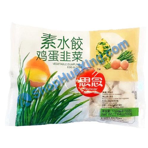 05 Synear Vegetable Dumpling Egg & Chive思念 素水饺 鸡蛋韭菜 500g