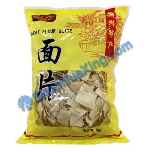 03 Wheat Flour Slice Noodle 桐口 福州面片 350g