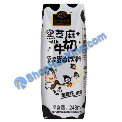 04 Black Sesame Milk Drink  南方黑芝麻 牛奶复合蛋白饮料 248ml