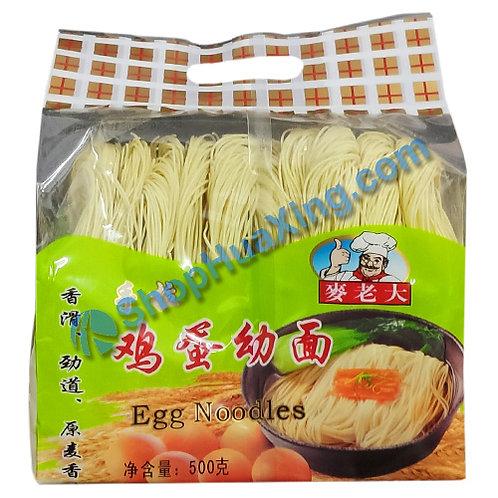 03 Egg Noodles 麦老大 手拉鸡蛋幼面 500g