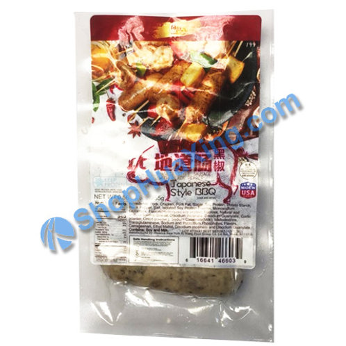 05 Japanese Black Pepper Sausage 日旺 日式烤肠 黑胡椒100g