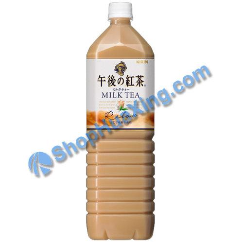 04 Kirin Milk Tea 午后红茶 1500ml