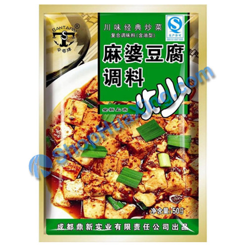 05 Seasoning Sauce 伞塔牌 麻婆豆腐调料 50g