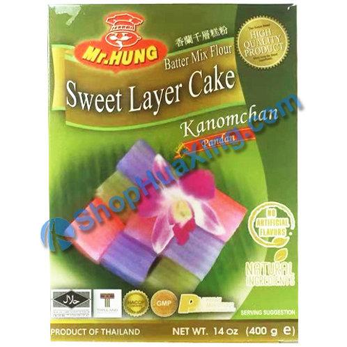 03 Sweet Layer Cake Batter Mix Flour Pandan Flv. 香兰千层糕粉 14oz