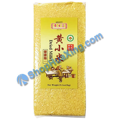 04 Long Life Nature Dried Millet 养生堂 黄小米 1kg