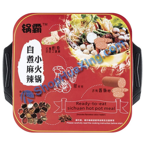 03 Ready-to-eat SiChuan Hot Pot Meal Hot & Spicy Flv. 锅霸 自煮麻辣小火锅 红薯粉条 555g