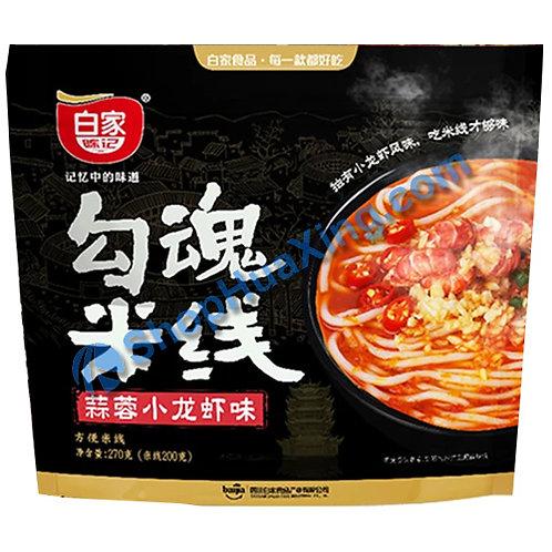 03 Rice Noodle Garlic Lobster Flv 白家勾魂米线 蒜蓉小龙虾味 270g
