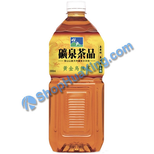 04 Oolong Tea 悦氏 黄金乌龙茶 2L