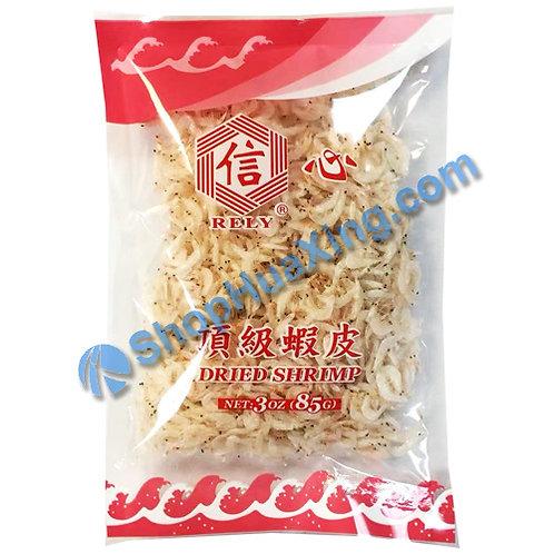 01 Rely Dried Shrimp 信心 顶级虾皮 3oz