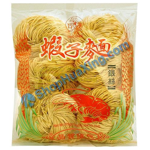 03 Sinbo Shrimp Egg Noodle (thin) 仙宝 银丝虾子面 375g
