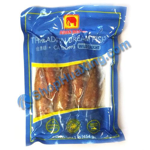 06 Asian Best Thread Fin Bream Fish 红象 金线鲢 1LB