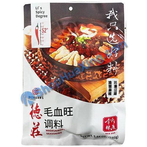 05 MaoXueWang Seasoning 德庄 毛血旺调料 160g