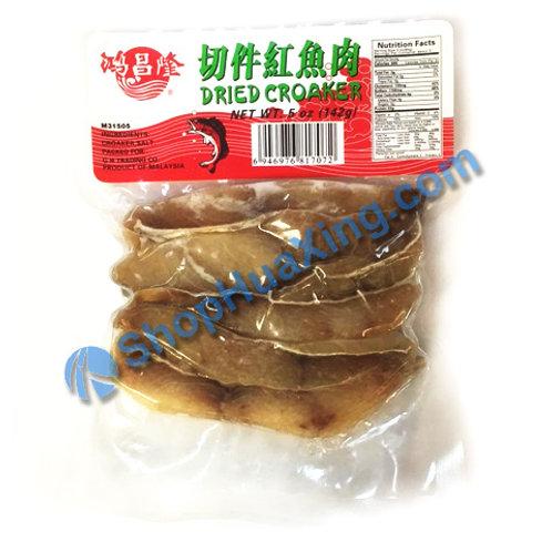 06 Dried Croaker  鸿昌隆 切件红鱼肉 5oz