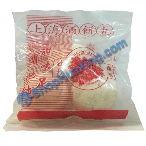 04 Wine Yeast 牡丹上海酒饼丸