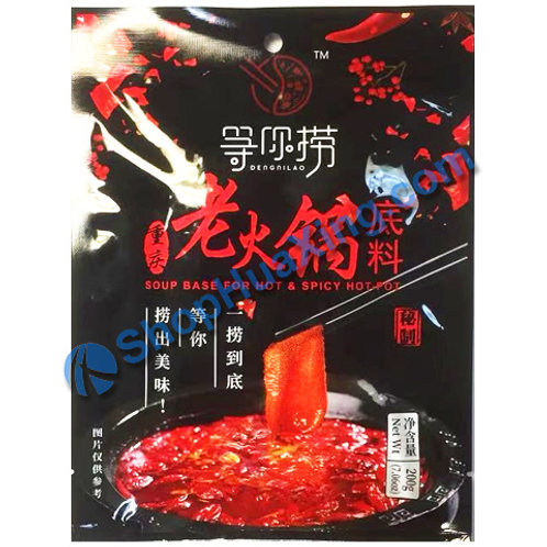 05 Hot Pot Dried Seasoning Paste 等你捞 重庆老火锅底料 200g