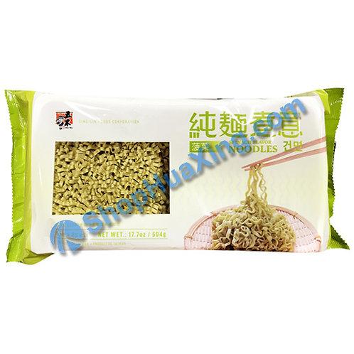 03 Spinach Flv. Noodles 五木纯面煮意 菠菜面 504g