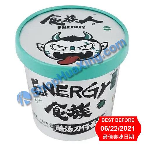03 Energy Noodles in Sour Soup (***买1送1***) 食族人酸汤刀仔面 112g