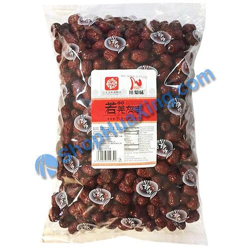 04 Dried Red Date 川知味红枣系列 若羌灰枣 5LB