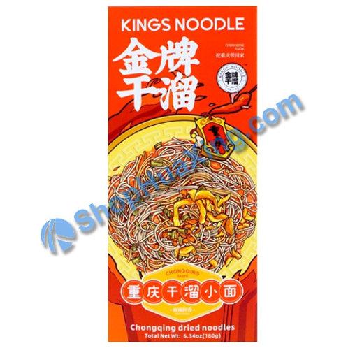03 Kings Noodle Chong Qing Taste 金牌干溜重庆小面 拌面 180g