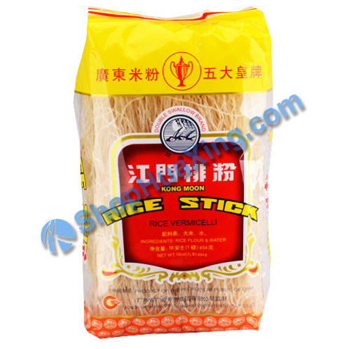 03 Rice Stick 双燕牌江门排粉 1LB