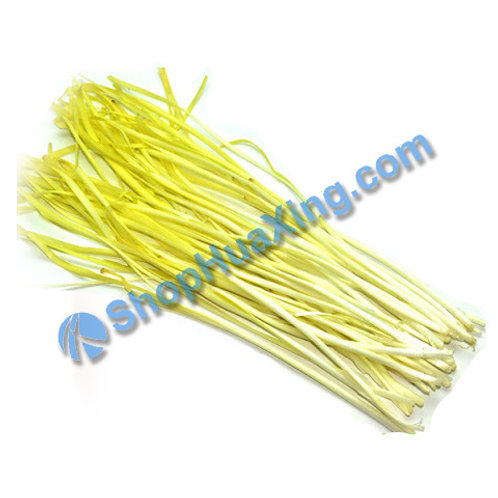 01 Yellow Chive 0.7-0.9LB 韭黄 /包