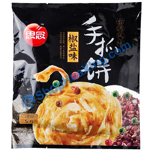 05 Synear Pepper Salt Pancakes 思念 手抓饼 椒盐味 450g