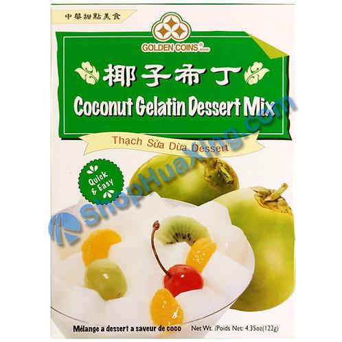 03 Golden Coins Coconut Gelatin Dessert Mix 三钱 椰子布丁粉 122g