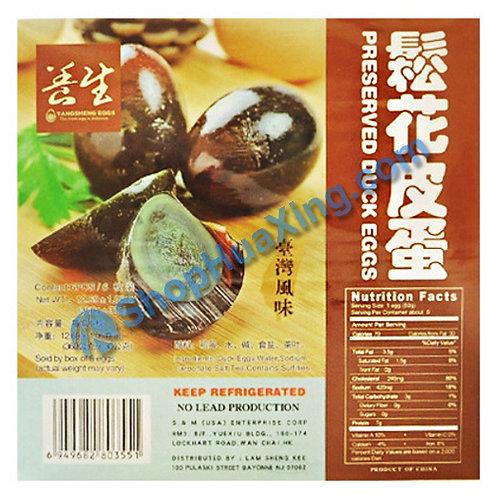01 Preserved Duck Eggs 6pc 养生 松花皮蛋 360g