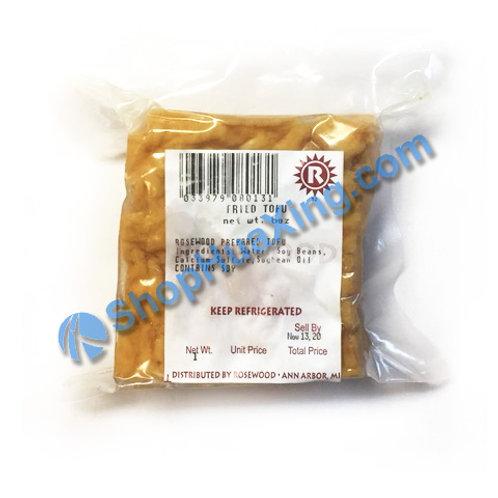 04 Rosewood Fried Tofu 炸豆腐 6oz