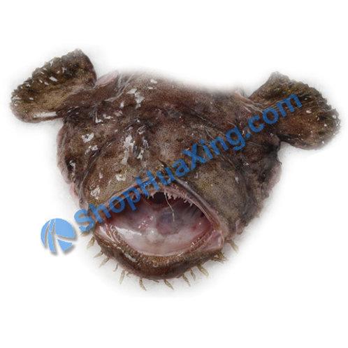 02 Monkfish Head 5.5-5.7 LB 安康鱼头 /EA