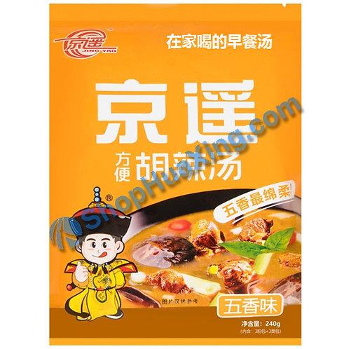 03 Spicy Soup Base Mushroom 京遥方便胡辣汤 五香味 240g