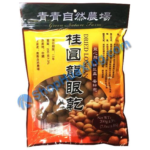 04 Dried Longan 青青自然农场 桂圆龙眼干 200g