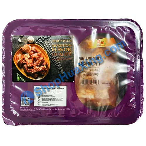 05 BBQ Lamb Cubes 日旺 烧烤羊肉丁 16oz