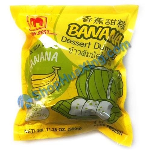 05 Asian Best Banana Dessert Dumpling 红象 香蕉甜粽 320g