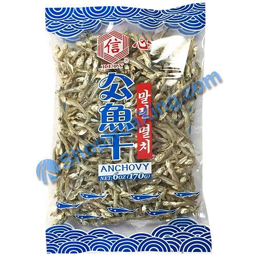 01 Rely Dried Anchovy 信心 公鱼干 (韩红字) 6oz