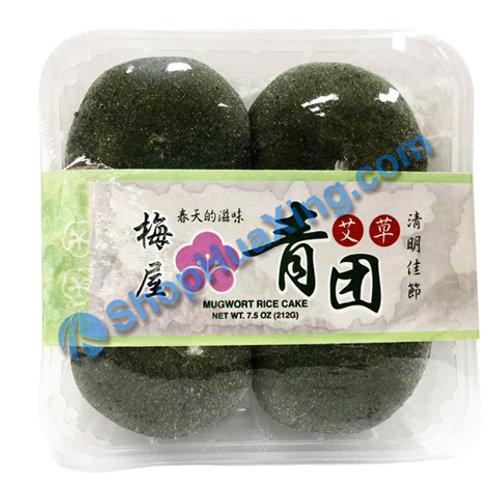 04 Mugwort Rice Cake 梅屋艾草青团 212g