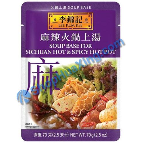 05 LKK Soup Base For Sichuan Hot & Spicy Hot Pot 李锦记 麻辣火锅上汤 50g