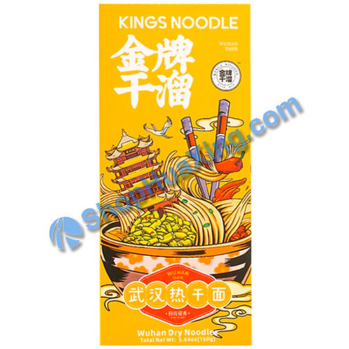 03 Kings Noodle WuHan Style Hot Noodle 金牌干溜 武汉热干面 160g