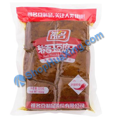 04 Soft Tender Tofu 祖名 软香玉豆干 深色 500g