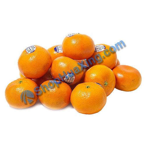 01 Tangerine 1.8-2.0LB 小桔子 /包