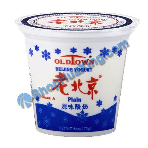 04 Old Town Plain Yogurt 老北京酸奶 原味 6oz