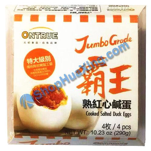 01 OnTrue Cooked Salted Duck Eggs 4pc 霸王熟红心咸蛋 290g