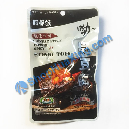 01 Cooked Spicy Stinky Tofu 好稀饭麻辣臭豆腐 73g