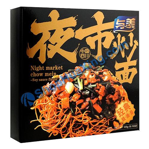 03 Night Market Chow Mein Soy Sauce Flv. 与美夜市炒面 经典豉油皇 145g