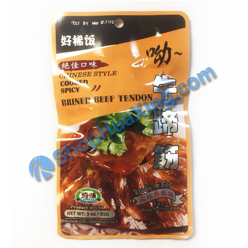 01 Cooked Spicy Brined Beef Tendon 好稀饭麻辣牛蹄筋 85g